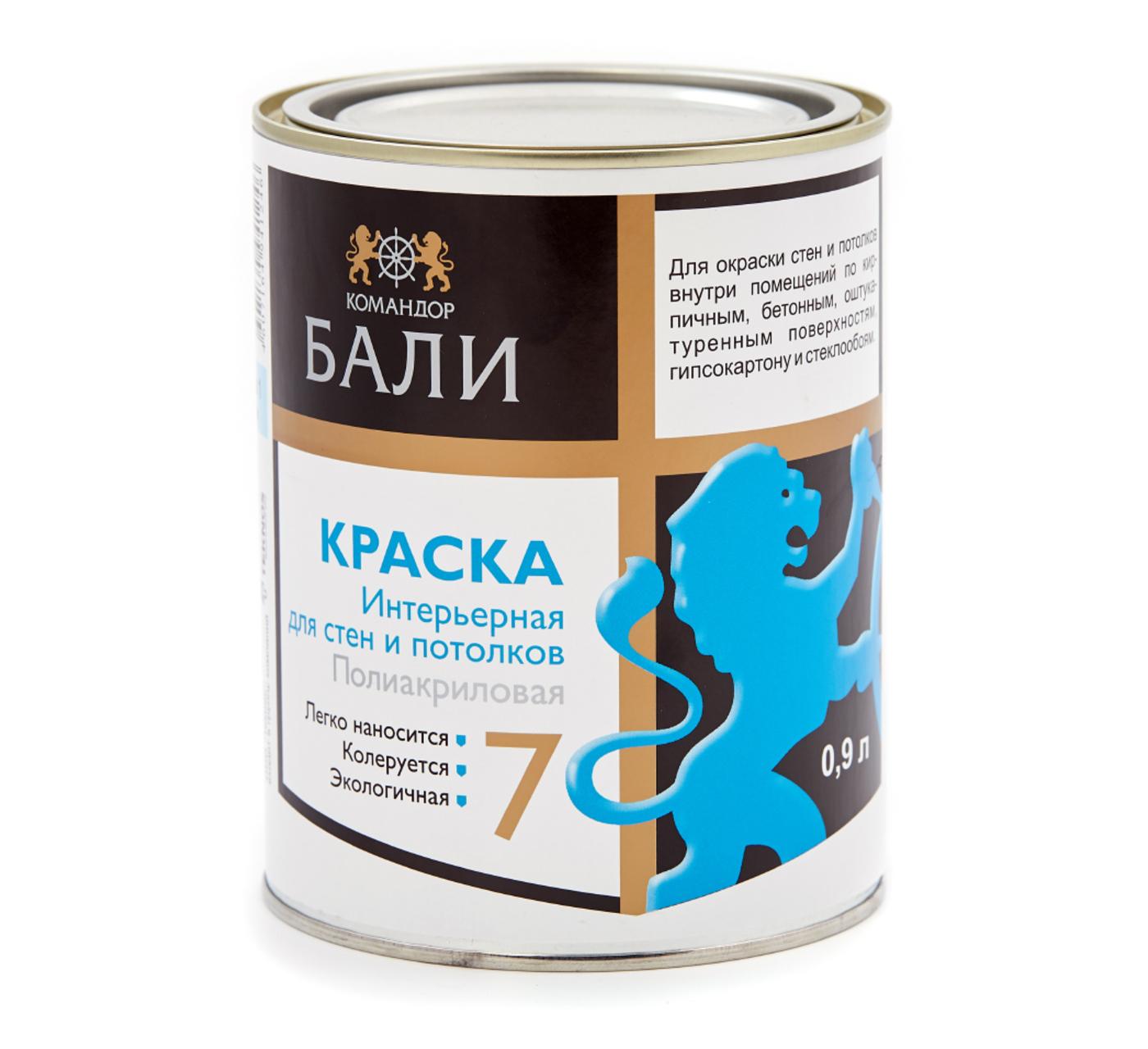 БАЛИ водно-дисперсионная полиакриловая краска для стен и потолков