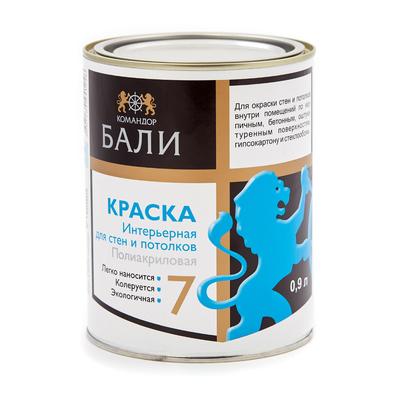 Обои Marburg Продукция Командор БАЛИ водно-дисперсионная полиакриловая краска для стен и потолков