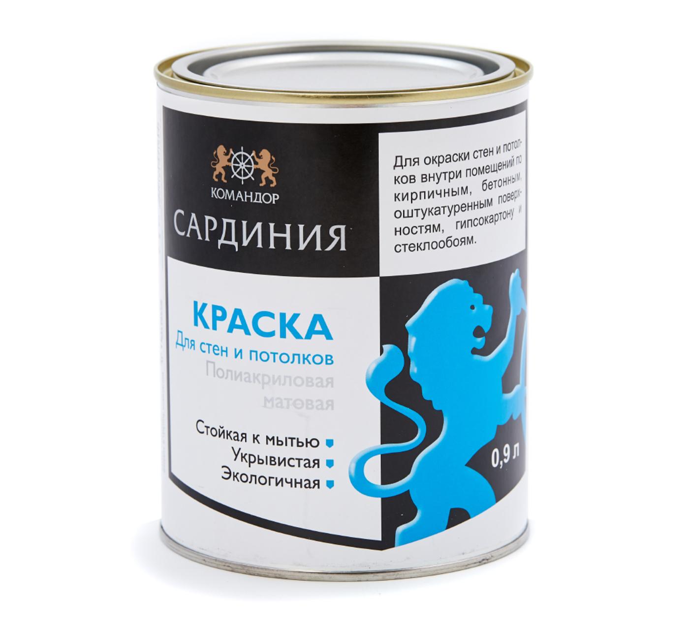 САРДИНИЯ водно-дисперсионная полиакриловая краска для стен и потолков