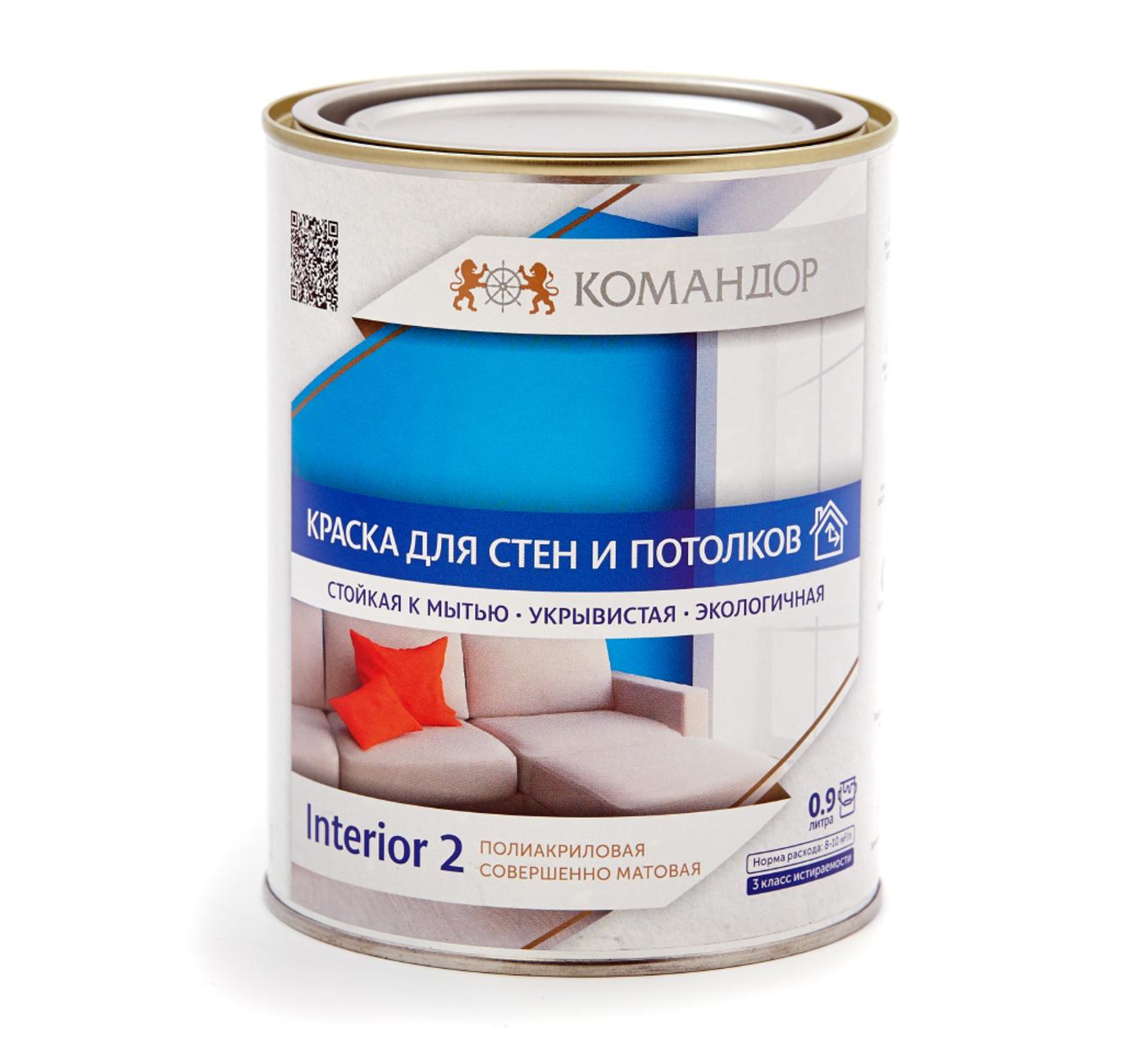 INTERIOR 2 краска для стен и потолков глубокоматовая