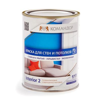 Обои Marburg Продукция Командор INTERIOR 2 краска для стен и потолков глубокоматовая