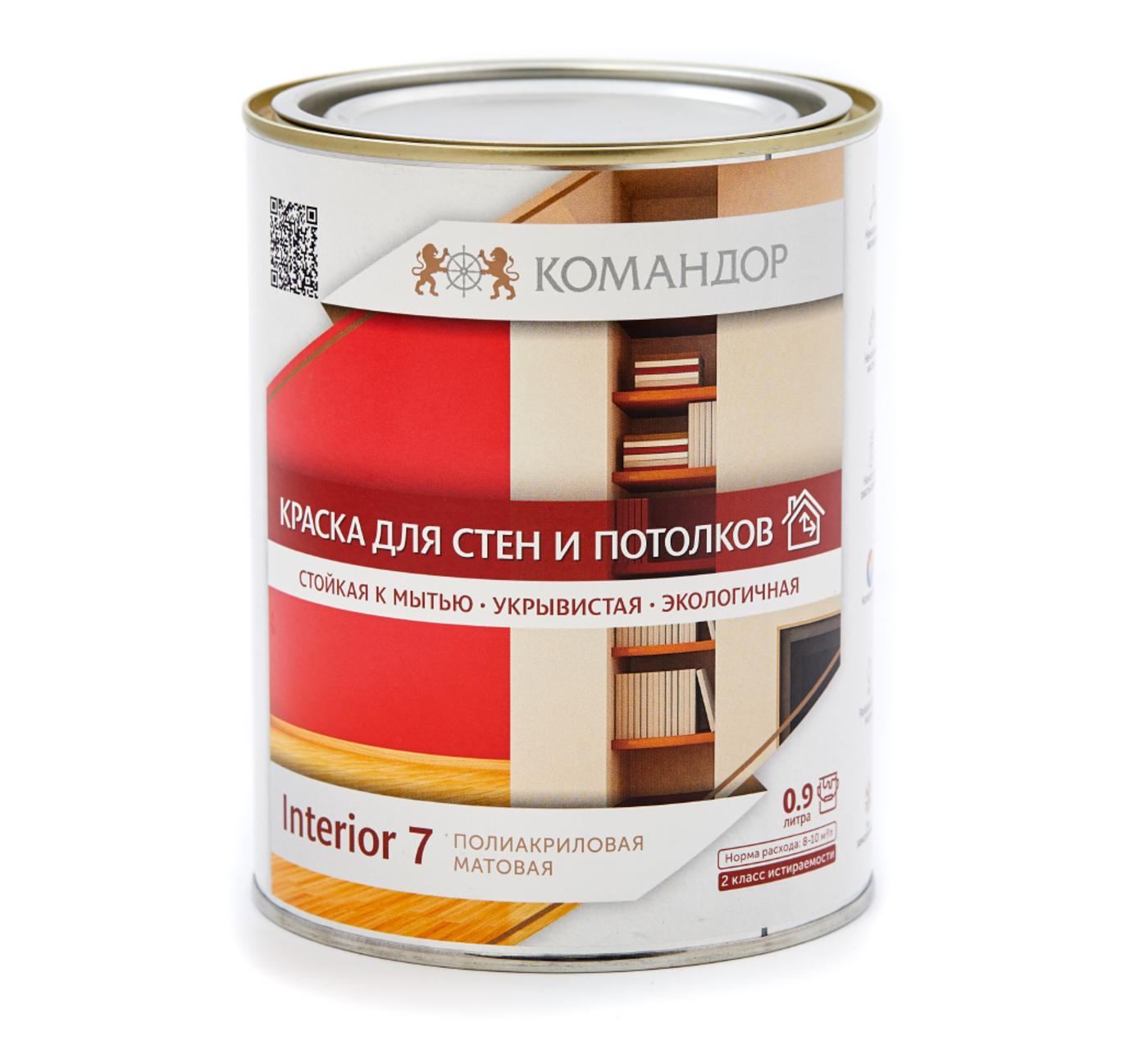 INTERIOR 7 краска для стен и потолков матовая