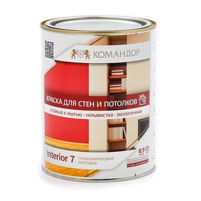 Обои Marburg Продукция Командор INTERIOR 7 краска для стен и потолков матовая