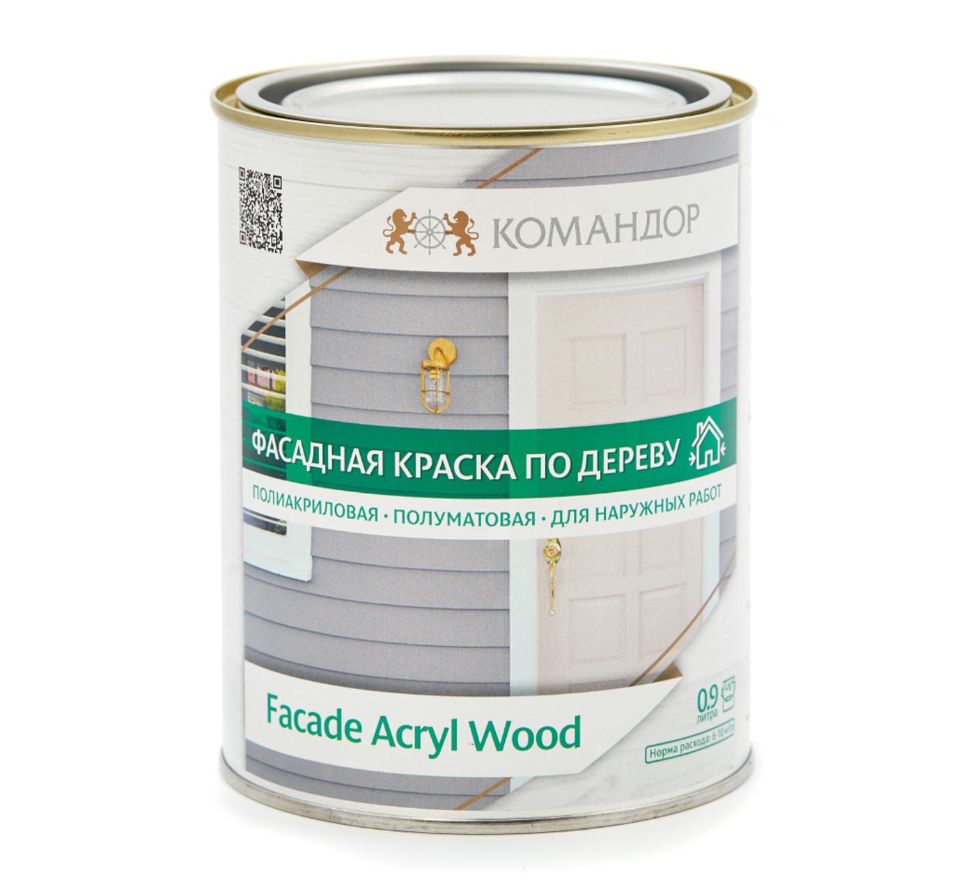 FAСADE ACRYL WOOD PM1 фасадная краска по дереву