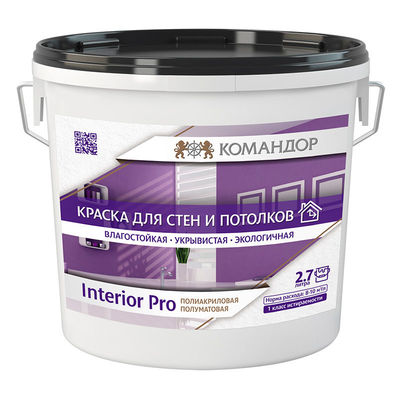 Обои Marburg Продукция Командор INTERIOR PRO водно-дисперсионная полиакриловая краска для стен и потолков